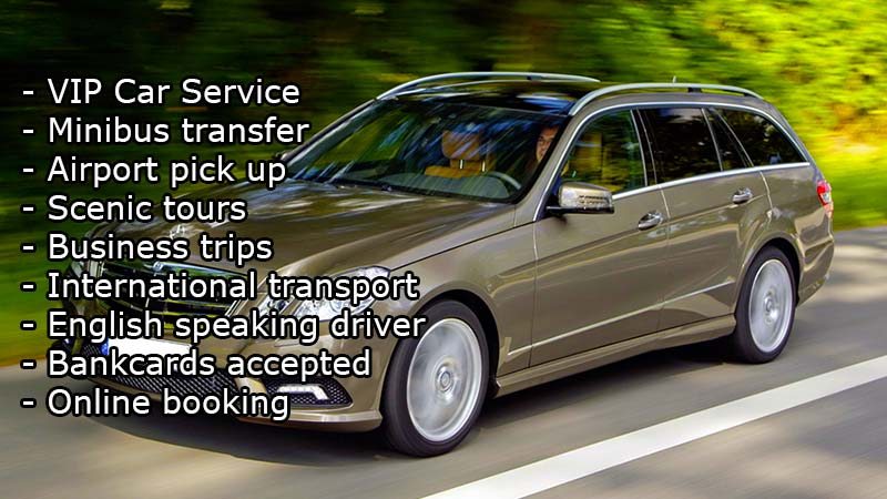 Mercedes Transfer Service + English speaking driver